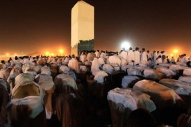 Muslims praying on Mount Arafat